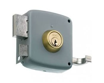 Cerradura mcm 2525-pr 120mm dcha